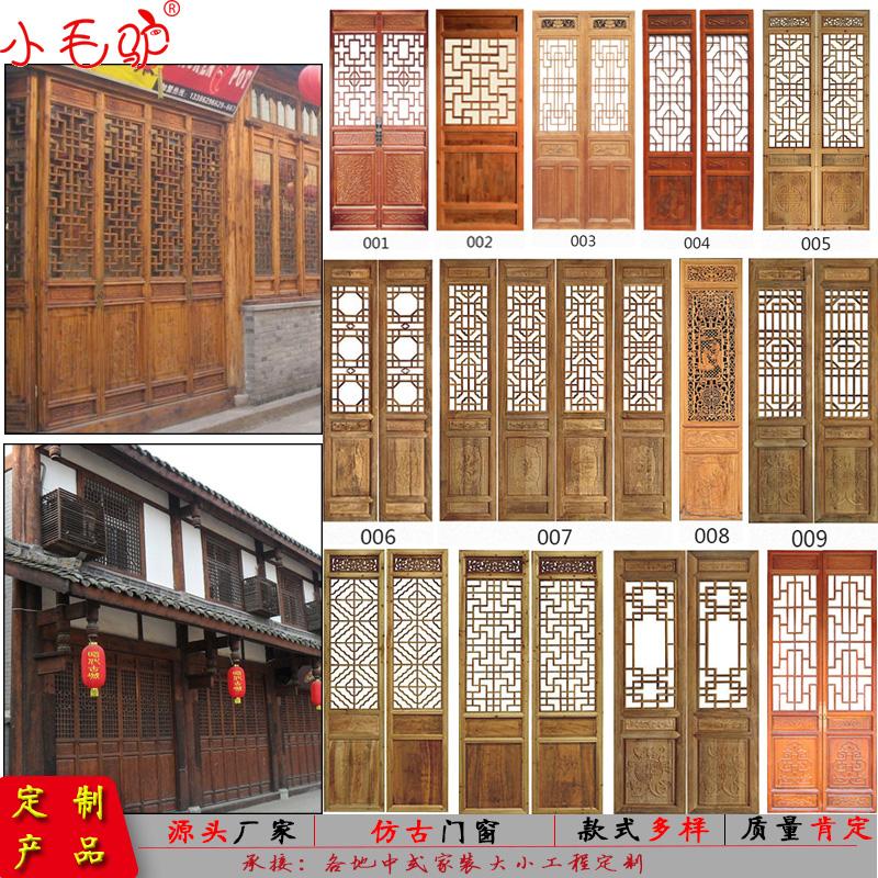 Sur mesure Dongyang bois sculptant chinois antique grille de fleur fenêtre de fenêtre écran de fenêtre en bois massif porte sculptée porte fleur grille mur de fond