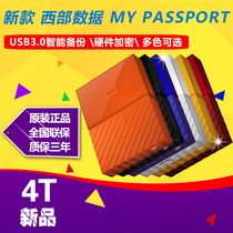 My Passport U4TB 4T Mobile Hard Disk Metal 2T 2TB