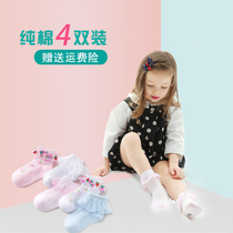 Baby Pure cotton spring and autumn thin lace princess white lace Socks