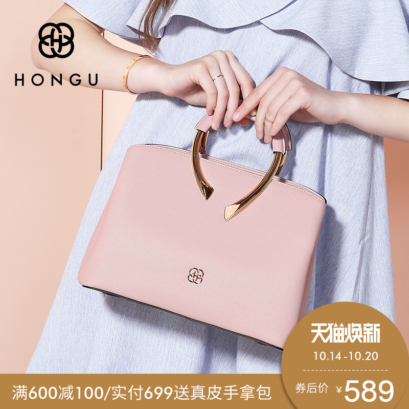 Red Valley Cow Leather Bag and Girl Bag New Fashion Ring Bag and Girl Handbag Dai Fei Bag Handbag and Big Bag