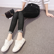 Spring and autumn big yards high waist show slim fat mm black jeans