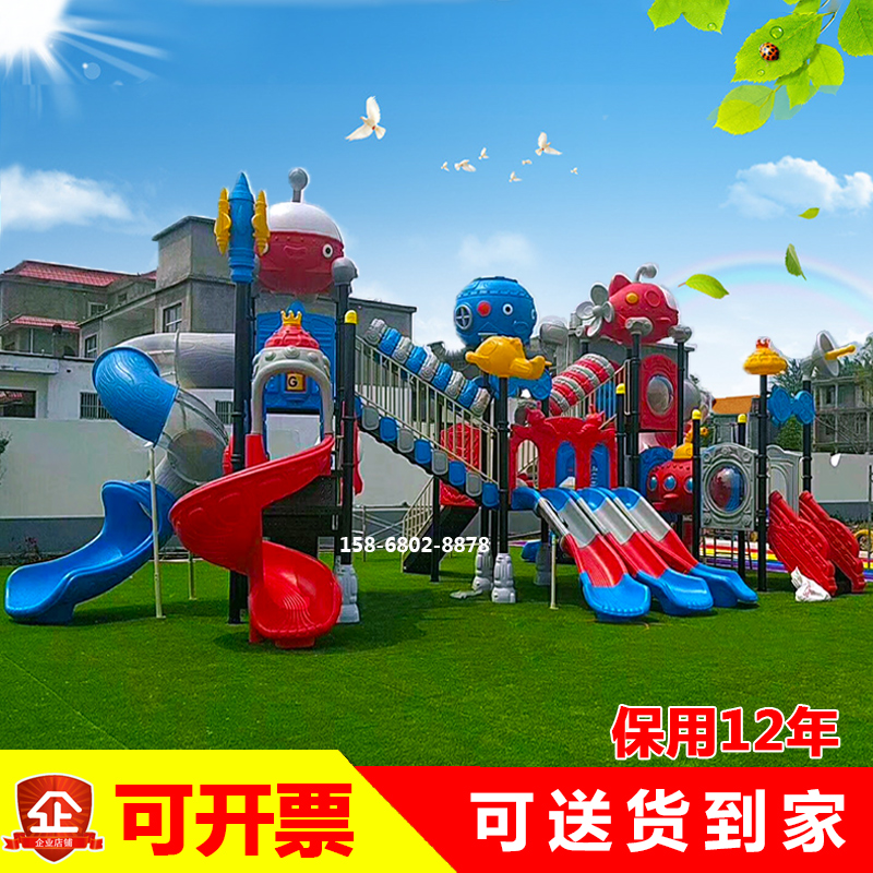 Large slide Outdoor large slide swing combination Outdoor childrens water park equipment Kindergarten slide