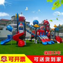 Large slide Outdoor large slide Swing combination Outdoor childrens water park equipment Kindergarten slide