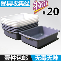 Hotel Tableware Collection bowl dining room dining car lower plate plastic dishes collection bucket rectangular cleaning dining basin