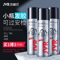 Jerwell mens vial portable 髮 spray shaped spray hairspray fragrance long-lasting head髮 shape 髮 glue