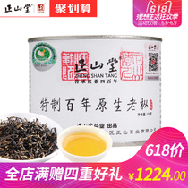Zhengshantang Tea Industry 2019 New Tea Specially Made One Hundred Years Old Zongzhengshan Small Black Tea Super Tea 100g