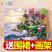 Yizhuo Digital Oil Painting Diy Hand-painted Sand Bedroom Landscape Decoration 4050 Seaside Villa