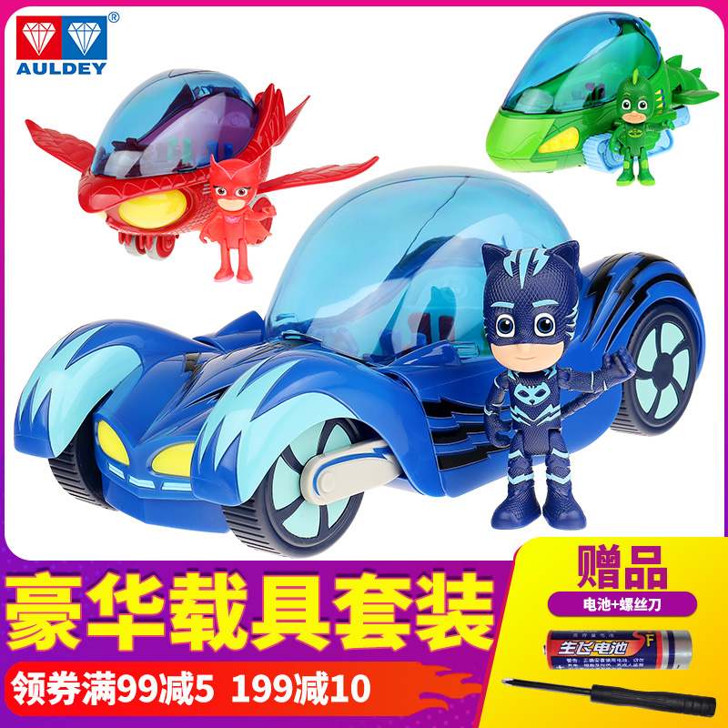 Sleepwear Little Hero Toys Full set of Puppies, Cats, Kids, Cars, Masked Sleepwear, Boys, Sound and Light Deluxe Cat Cars