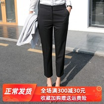 Suit pants female spring nine division as a small foot pants black thin career dress pants summer smoke tube straight pants