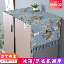 Refrigerator cover cloth dust cover against double Open Door single door open cloth refrigerator cover cloth towel tassel pendant decorative home