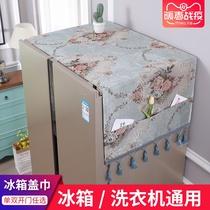 Ткань холодильник крышка рука пылезащитная крышка для двойной открытой двери одно-дверный холодильник крышка ткани кисточкой кулон украшения дома