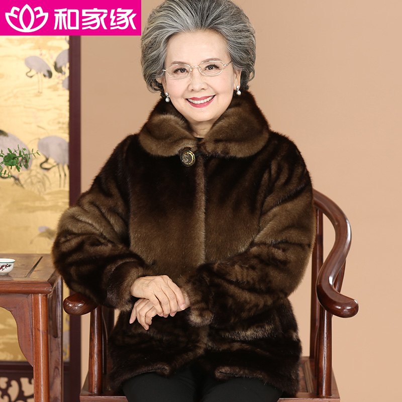 Middle-aged and elderly winter dress womens mother imitation fur coat grandmother stuffed coat old lady clothes autumn and winter