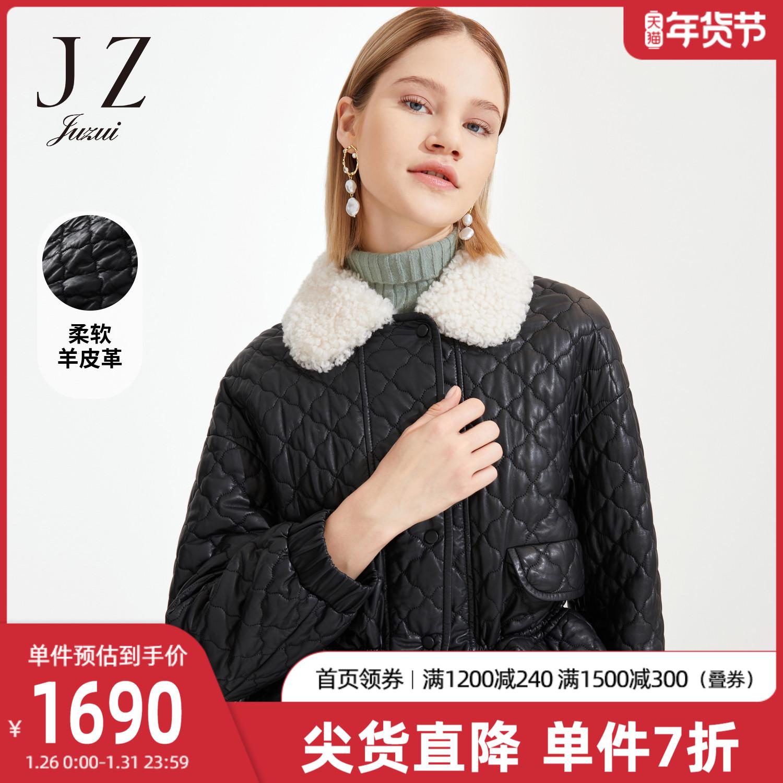 JUZUIs official flagship store 2020 winter new collared sheepskin warm womens cotton coat