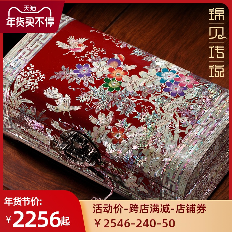 Jinbei legend screw lacquer jewelry box with lock princess European solid wood hand ornaments to collect the box wedding gift