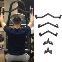 Practice back muscle T bar rowing high pull bird handle low pull to grip fitness equipment accessories rod pull back training
