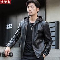 Bifeili hooded leather handsome slim Sheepskin leather jacket