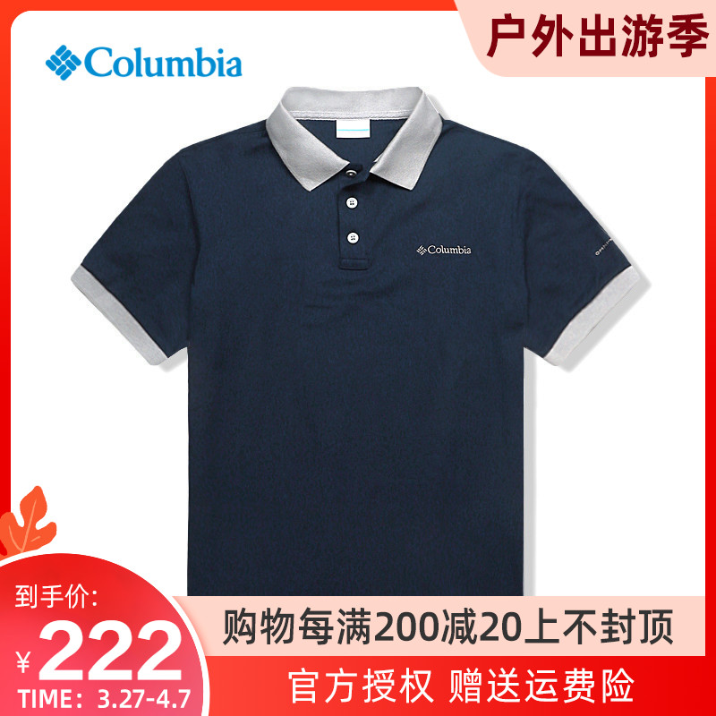 2021 Spring Summer New Columbia Colombian mens speed dryer POLO shirt casual short-sleeved T-shirt AE3119