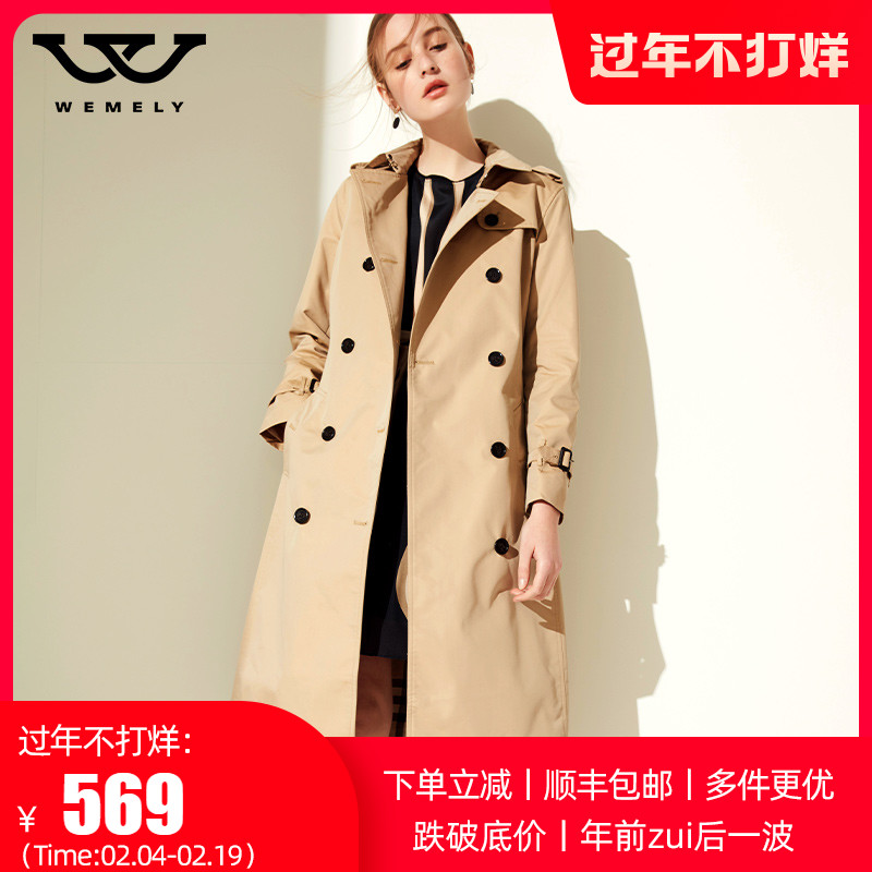 Khashi style windshield womens mid-length version of this years popular womens clothing new over-knee British wind winter thickened high-end jacket
