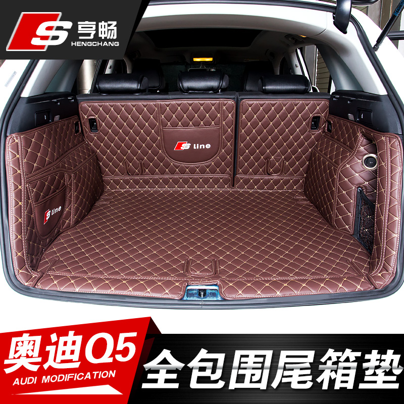 18 new Audi q5 decorative trunk mats all around Q5plus interior special modified back box