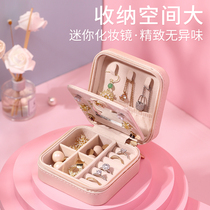 Jewelry storage box Small exquisite portable necklace Ring earrings earring Ear studs Storage artifact hand jewelry jewelry box