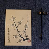 Nine Nine cold map plum flower map Kraft winter solstice Activities New Year painting Li Chun traditional festival festive gifts