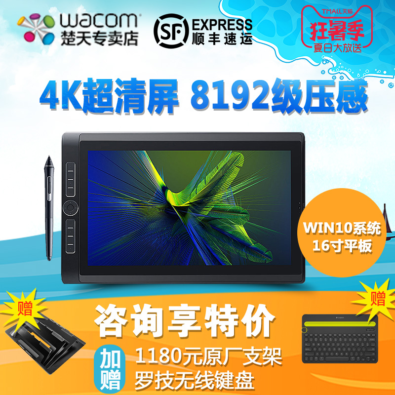 Wcom new emperor 3 generation tablet 16 inch DTH-W1620/M digital board 4K high-definition hand-painted digital screen