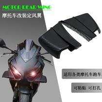 Ducati Kawasaki Honda motorcycle modified fixed wind wing for spring wind sr race 600 dragon wind knife fixed wind wing