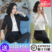 Occupation suit female suit skirt fashion 2019 autumn and Winter new temperament goddess fan OL dress suit work clothes