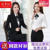 Occupation suit female Suit Suit 2019 autumn new temperament college student interview Business Suit Suit work clothes