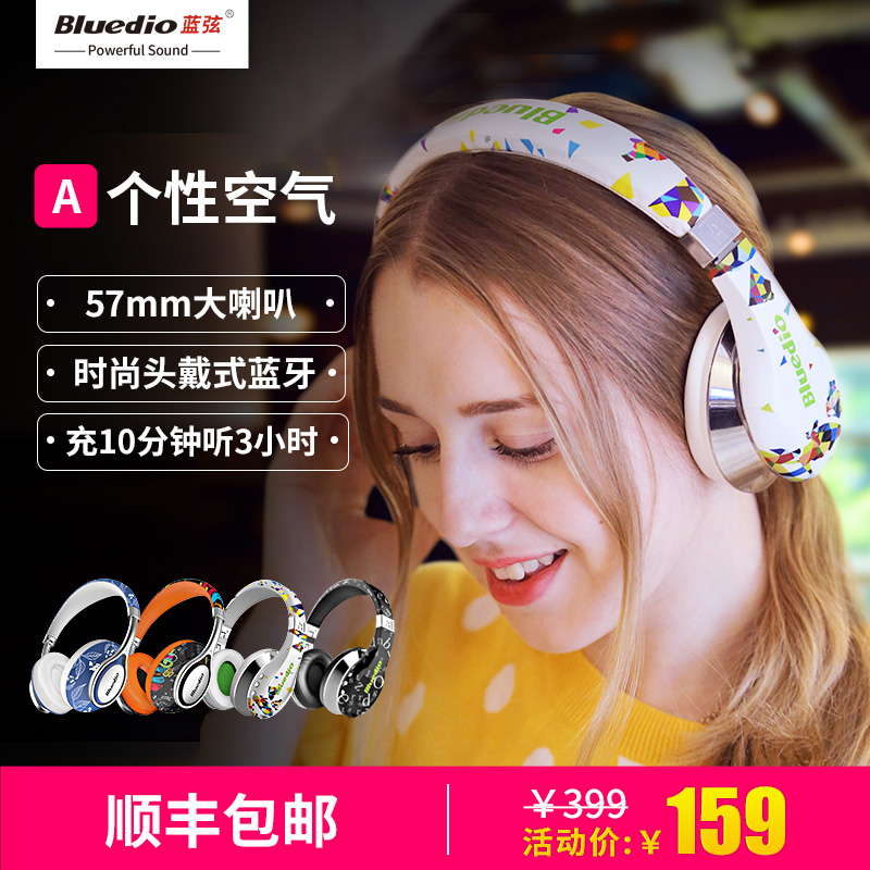 Bluedio/Blue String A Fashion Headset Bluetooth 4.1 Wireless Music Sports HIFI Headset for Men and Women