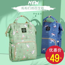 Mummy bag female 2019 new fashion backpack multi-function large-capacity mother backpack mother baby bag baby out