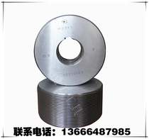 Roller roller rolling wire roller rolling die rolling wheel rolling gear and 54 hole filament wheel other can be customized