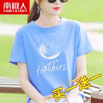 2pcs) summer 2021 new cotton short-sleeved t-shirt womens summer loose half-sleeve body long-sleeved dress thin section