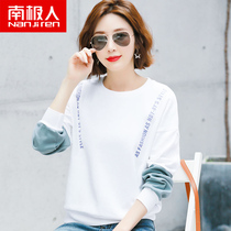 2 pieces of cotton white long sleeve T-shirt women spring and autumn clothes 2021 New Tide base shirt loose coat foreign atmosphere