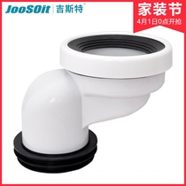 Toilet shifter 10cm toilet outfall installation shifter for cast iron pipe drain pipe adapter