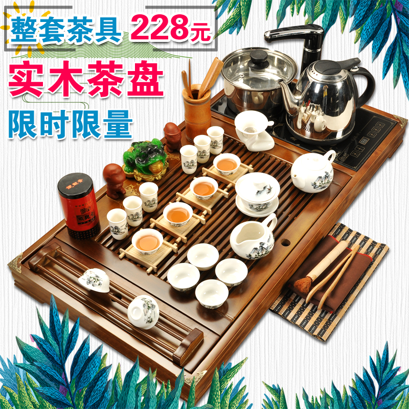 Yanding set of simple and practical durable home office solid wood tea plate purple sand ice cracking ceramic kung fu tea set