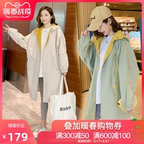 Pregnant women coat spring and autumn women in the long section with thickened spring belly large size loose autumn and winter outside wearing a coat