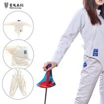 Fencing Protective clothing Badge adult children Fencing protective clothing three sets of fencing clothes Sabre uniform Heavy Sword Competition Clothing
