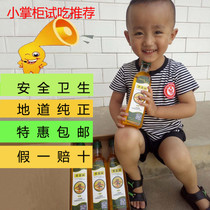 Farm self-produced pure Suzi oil edible perilla seed oil cold squeezed Su-flax first-class linolenic acid 500ML3 bottle