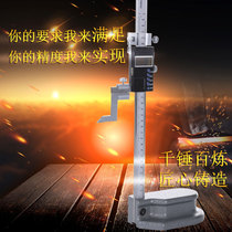 Guilin GUI Digital display with underlined height ruler vernier caliper 0-300-500-1000-1500-2000mm
