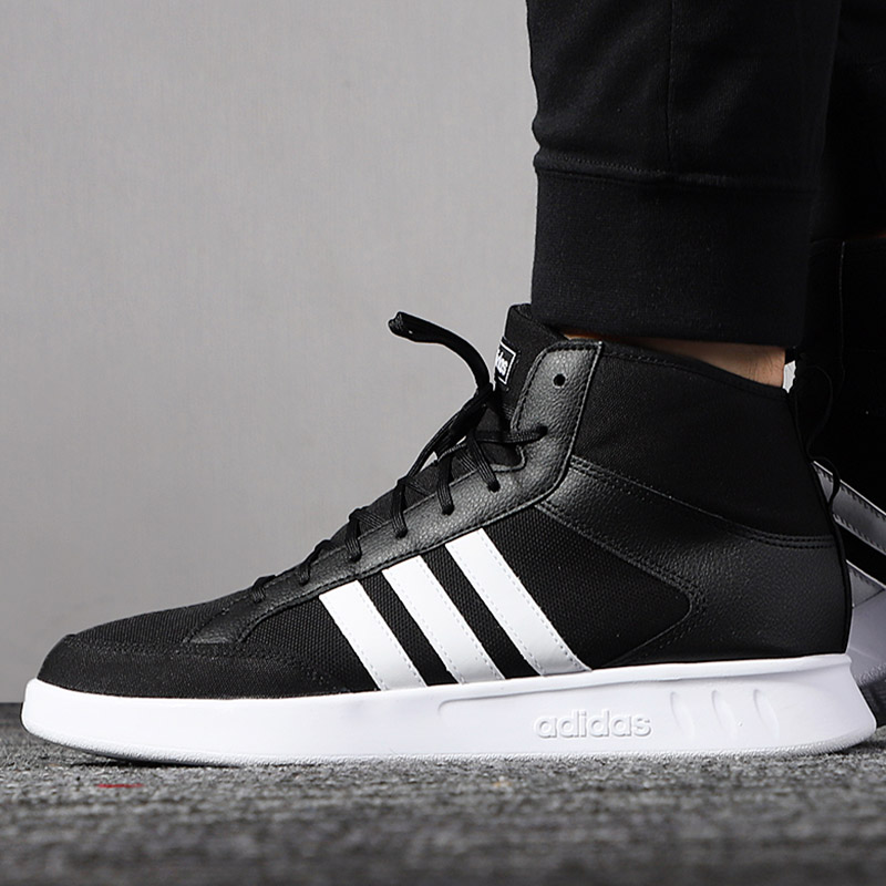 Adidas men's shoes black sports shoes 2020 summer new high-top breathable casual shoes sneakers EE9682