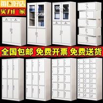 Office filing cabinet Iron low cabinet Bookcase Data file certificate Iron cabinet Lock staff dressing locker