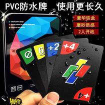 Железная коробка QUNO de Nuo карточная карточка Benniuzuanshi UNO для отдыха и вечеринок настольная карточка для игр