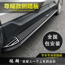 19 new way to win cs75 Bo Yue ix35 Crown Road Q5 way l l CRV Han Lanta side pedals modified