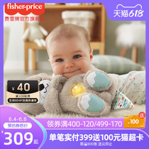 Fisher Newborns Soothing Sleeping Toys Breathing Little Otter Baby Toys Music Early Education Toys