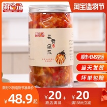 Jiangshiji Boneless chicken claws Net Red instant spicy and sour lemon barrel canned large snack Garlic boneless chicken claws