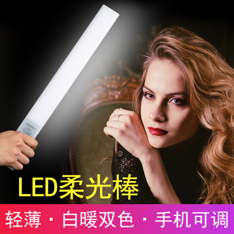 Wynno 360S SLR LED lighting rod photography ice lamp two-color temperature hand-held camera light video photo light