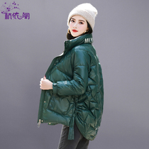 Cotton-padded women short small man 2021 Winter new bread clothes bright down cotton jacket