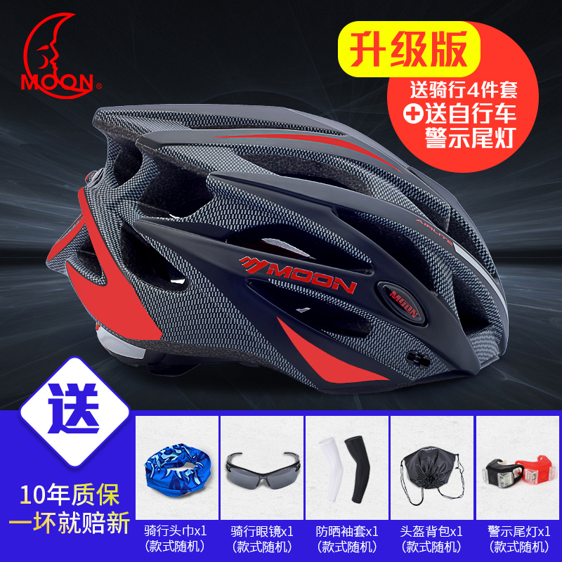 Mountainous bicycle riding helmet on moon bicycle highway equipped with men's and women's bicycle balance bike safety helmet and lightning