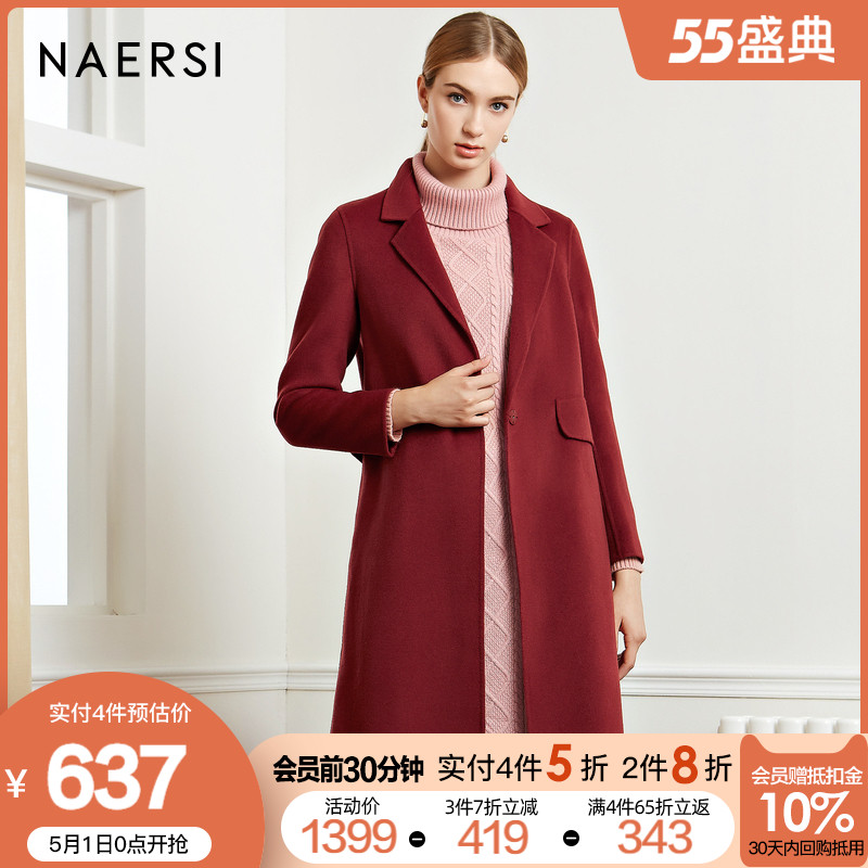 Nars knee long coat womens 2020 winter new loose ocean lapel ocean wool wool coat